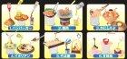 クローズアップ!2: [おどる♪食品サンプル] 1.ハンバーガー