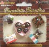 [マグネット] チョコレートパラダイス