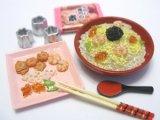 [ほっぺがおちちゃう!] 3.ちらし寿司
