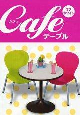[専用ディスプレイ] Cafe テーブル (オフホワイト)