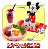 [ミッキーマウス 50's Cafe] 2.スペシャルロコモコ