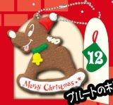 [ディズニー クリスマス クッキー《季節限定品》] 12.プルートの木馬