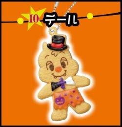 画像1: [ディズニー ハロウィン クッキー《季節限定品》] 10.デール