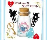 [ふしぎの国のアリス 飾れる文具] 2.Drink me なクリップセット