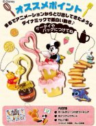 クローズアップ!1: [パティシエマスコット] 1.ミッキーマウス
