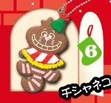 [ディズニー クリスマス クッキー《季節限定品》] 6.チシャネコ