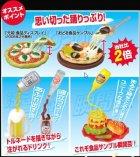 クローズアップ!3: [おどる♪食品サンプル] 1.ハンバーガー