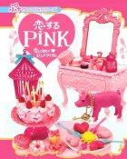 クローズアップ!1: [恋するPiNK] 2.GO!GO!ピンクスーパー