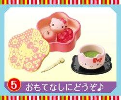 画像1: [はろうきてぃ はんなり和菓子屋さん] 5.おもてなしにどうぞ♪
