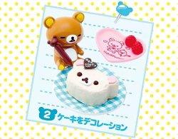 画像1: [リラックマ のんびりクッキング] 2.ケーキをデコレーション