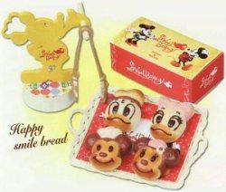 画像1: [ミッキー&ミニー SWEETベーカリー] 1.ハッピースマイルパン