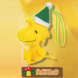 画像1: [スヌーピー ハッピーアソートクリスマス] 2.ウッドストック
