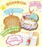 クローズアップ!2: [サンリオ クッキーマスコット] 4.キキ