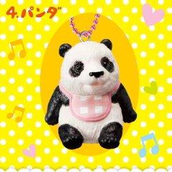 画像1: [ころころアニマルマスコット] 4.パンダ