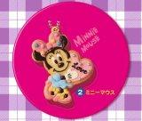 [ディズニー Sugar Cookies] 2.ミニーマウス