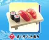 [築地魚がし 寿司めぐり] 7.まぐろ3点盛り