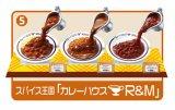 [元祖食品ディスプレイ] 5.スパイス大国「カレーハウス R&M」