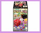 クローズアップ!2: [おはなし百菓] 二.竜宮城のお菓子箱