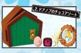 [ふしぎの国の洋菓子店] 2.ドアノブのチョコアソート