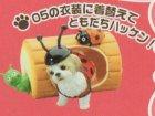 クローズアップ!2: [わたし犬ですか?] 02.ワンモアミルク