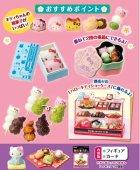 クローズアップ!2: [はろうきてぃ はんなり和菓子屋さん] 7.ハローキティとはんなり和菓子