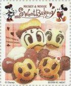 クローズアップ!3: [ミッキー&ミニー SWEETベーカリー] 1.ハッピースマイルパン