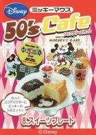 クローズアップ!1: [ミッキーマウス 50's Cafe] 8.スイーツプレート