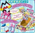 クローズアップ!3: [イニシャルリングマスコット] 1.ミッキーマウス