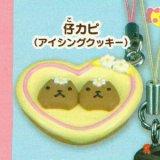 [カピバラさん すてきなお菓子ストラップ] 3.仔カピ(アイシングクッキー)