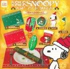 クローズアップ!1: [スヌーピー ハッピーアソートクリスマス] 4.フォーク入れ付ランチョンマット(レッド)